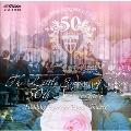 日本の児童合唱団1 東京少年少女合唱隊-50周年記念演奏会 LIVE!-