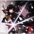X-エックス- ORIGINAL SOUNDTRACK I