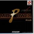 MIDI POWER Pro5 ~沙羅曼陀~