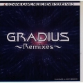 「グラディウス」リミックス