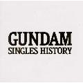GUNDAM-SINGLES HISTORY-1