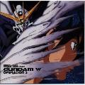 「新機動戦記ガンダムW」OPERATION S(OVA「新機動戦記ガンダムW-ENDLESS WALTZ-」オリジナル・サウンドトラック)