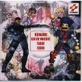 KONAMI GAME MUSIC NOW 1999