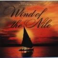 ナイルの風