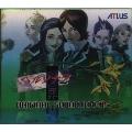 「ペルソナ2~罪」オリジナル・サウンドトラックス(完全収録盤)