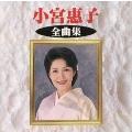 金田星雄 - TOWER RECORDS ONLIN...