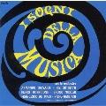 「ドリームス・デッラ・ムジカ N.1」オリジナル・サウンドトラック盤