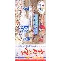 恋蛍|YOSAKOIソーラン「街は舞台だ!学校用教材ソーラン」