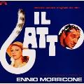 猫 IL GATTO (OST)