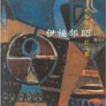 �ɕ����� ���t�y��i�W�y���㎩�q�����y���z[KICC-531]