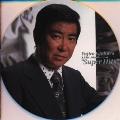 Yujiro Ishihara 13th Memorial Super Hits