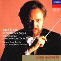 ブラームス:交響曲第4番ホ短調