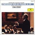 モーツァルト:交響曲第38番<プラハ>・第39番
