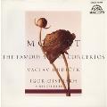 ラフマニノフ:ピアノ協奏曲 第2番 ハy短調&パガニーニの主題による狂詩曲