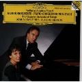 モーツァルト:ピアノ協奏曲第17番ト長調