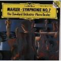 マーラー:交響曲第7番ホ短調<夜の歌>