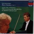 ラフマニノフ:ピアノ協奏曲第3・1番