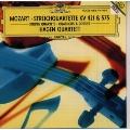 モ-ツァルト:弦楽四重奏曲第15番ニ短調