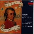 モーツァルト:歌劇「皇帝ティートの慈悲」序曲/交響曲第41番「ジュピター」他@ヴェーグ/モーツァルテウム カメラータ アカデミカ ザルツブルク