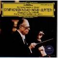 モーツァルト:交響曲第40番 第41番「ジュピター」