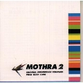 「モスラ2」オリジナルサウンドトラック