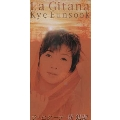 ラ・ヒターナ~La Gitana~/「愛の流星」メインテーマ