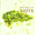 ~Sojiro 25th Anniversary~BEST SELECTION