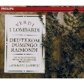 ヴェルディ:歌劇「十字軍のロンバルディア