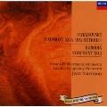 チャイコフスキー:交響曲第6番≪悲愴≫/ボロディン:交響曲第2番<限定盤>