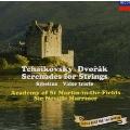 チャイコフスキー/ドヴォルザーク:弦楽セレナード/シベリウス:悲しきワルツ<限定盤>