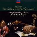 J.S.バッハ:ブランデンブルク協奏曲 第1番・第3番・第4番・第5番<限定盤>