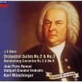 J.S.バッハ:管弦楽組曲 第2番・第3番/ブランデンブルク協奏曲第2番・第6番<限定盤>