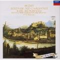 モーツァルト:セレナード第7番≪ハフナー≫<限定盤>