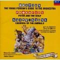ブリテン:青少年のための管弦楽入門/プロコフィエフ:ピーターと狼/サン=サーンス:動物の謝肉祭