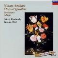 モーツァルト/ブラームス:クラリネット五重奏曲/ベールマン(伝ワーグナー作):アダージョ