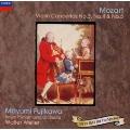 モーツァルト:ヴァイオリン協奏曲 第3番・第4番・第5番≪トルコ風≫<限定盤>