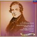 シューマン:ピアノ協奏曲/クライスレリアーナ<限定盤>