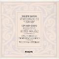 ハイドン:交響曲 第92番「オックスフォード」