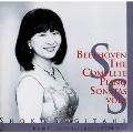 ベートーヴェン:ピアノ ソナタ全集 Vol.1:第1番-第3番 :杉谷昭子(p)