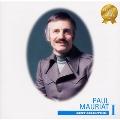 オリーブの首飾り ポール・モーリア ベスト・セレクション VOL.1