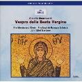 モンテヴェルディ:聖母マリアの夕べの祈り(晩課)<限定盤>