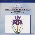 モーツァルト:ピアノ協奏曲第20番・第21番<限定盤>