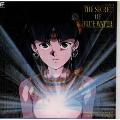 ふしぎの海のナディア オリジナル・サウンドトラック Vol.1