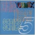 ユーメックス オリジナル ライブラリー シリーズ 4