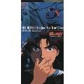 Justice For True Love/A.D 1999 Millennium Version