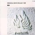 風舞《CHAGE&ASKA COLLECTION》