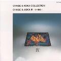21世紀 ~CHAGE & ASKA 4《CHAGE & ASKA COLLECTION》