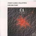 TURNING POINT《CHAGE & ASKA COLLECTION》