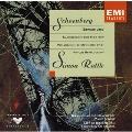シェーンベルク:室内交響曲~15のソロ楽器のための/期待 他@ラトル/バーミンガム市so.