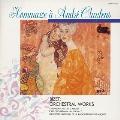 ビゼー:交響曲第1番/「アルルの女」第1 2組曲@クリュイタンス/フランス国立放送局o.